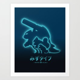Mega Water Art Print