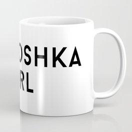 All Yours, Babooshka Coffee Mug