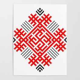 Rodimich - Antlers - Slavic Symbol #1 Poster