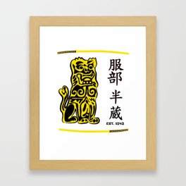 Hanzo Swords Framed Art Print