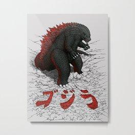 The Great Daikaiju Metal Print