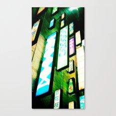 Neon Glow Canvas Print