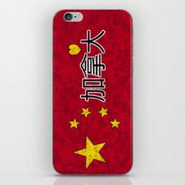 China flag iPhone Skin