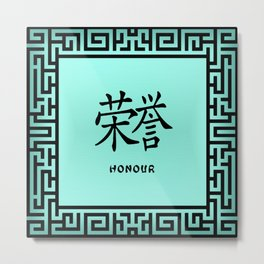 "Symbol ""Honour"" in Green Chinese Calligraphy Metal Print"