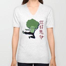 Kickbroccoli Unisex V-Neck