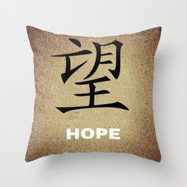 Speranza Throw Pillow