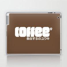 COFFEE Logo Laptop & iPad Skin