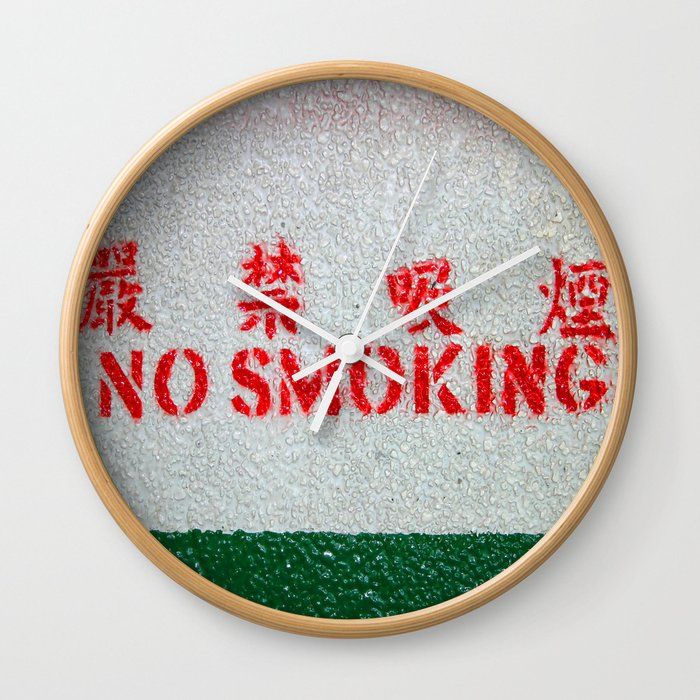 HongKong - No Smoking Wall Clock
