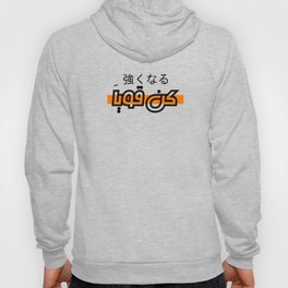 BE STREONG (ORANGE) AR-JP Hoody