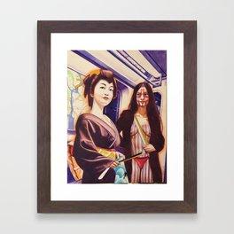 """""""Natives' Framed Art Print"""