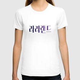 LA LA LAND - Korean alphabet T-shirt