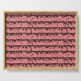 Hebrew on NY Pink Serving Tray