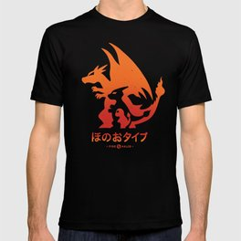 Mega Fire T-shirt