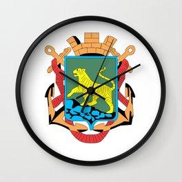 VLADIVOSTOK Wall Clock