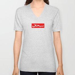 Box Logo Arabic Unisex V-Neck