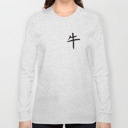 Chinese zodiac sign Ox black Long Sleeve T-shirt