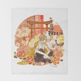 Takashi Natsume, Quiet Flowers Throw Blanket