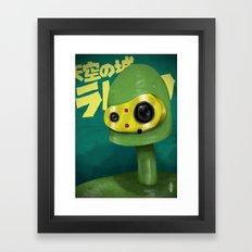 Laputian Robot Framed Art Print