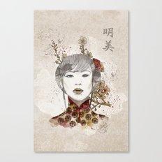 Akemi II Canvas Print