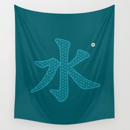 Chinese Character Water / Shui Wall Tapestry