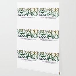 Islamic Shahada (The Testimony of Faith) Wallpaper