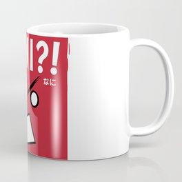Nani?! Japanese Hiragana Coffee Mug