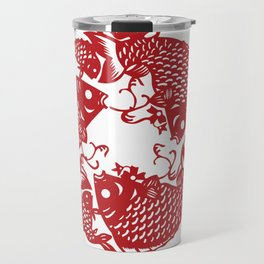Chinese culture - Nian nian you yu. Travel Mug