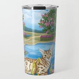 Simba Travel Mug