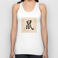 rat Tank Tops featuring Rat  by Calligrapher