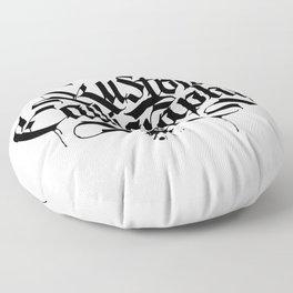 Kustom Calligraphy Floor Pillow