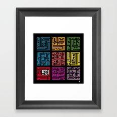 Al-Fatihah Framed Art Print