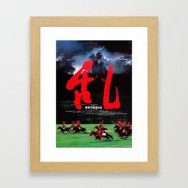 Ran - Vintage Film Poster Framed Art Print