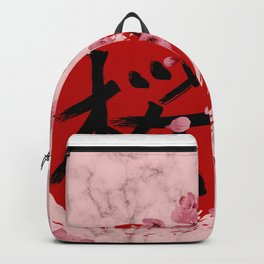 Blooming Sakura branches and red Sun Backpack