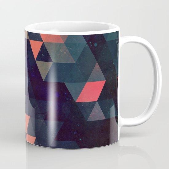 nydya Mug