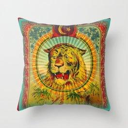 Tiger Fez Label Throw Pillow