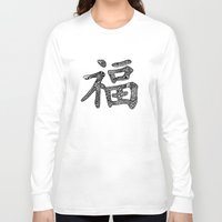 happiness Long Sleeve T-shirts featuring Happiness by christoph_loves_drawing