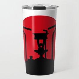 Flag of Japan | Vintage Pressure Stove Travel Mug