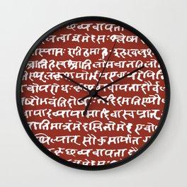Sanskrit // Burnt Umber Wall Clock