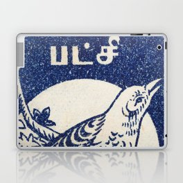 Old Matchbox label #10 Laptop & iPad Skin
