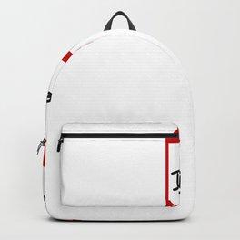 Hello I'm dead inside Backpack