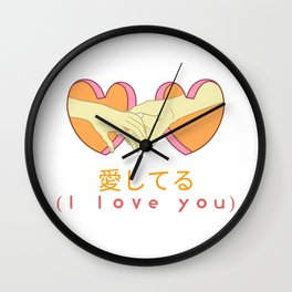 Anime Love Holding Hands Wall Clock