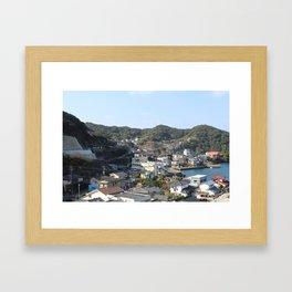 Dream Town | Kagoshima Framed Art Print
