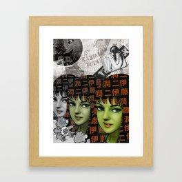 Tomie Framed Art Print