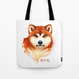 Akita Stylistic Portrait Tote Bag