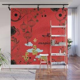 Chinese Dragon Trio Wall Mural