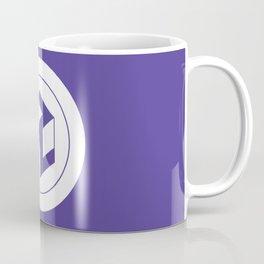 Male Antahkarana - Yang Antahkarana Coffee Mug