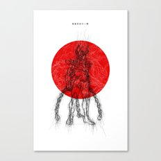 Ikki 4 Japan Canvas Print