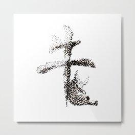 The Zodiac 12 - Ox Metal Print