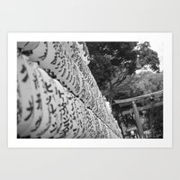 scripture Art Prints featuring Wall of Scripture by David Piovesan