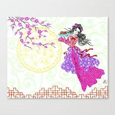 Mooncake Festival Canvas Print